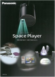 Panasonic SpacePlayer